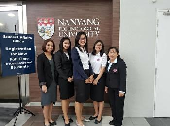 นักศึกษาปริญญาโท M.A. (Mathematics Education) ทุนสควค. ศูนย์วิทยาลัยนานาชาติ มหาวิทยาลัยราชภัฏสวนสุนันทา เข้าศึกษาดูงานที่ Nanyang Technological University ประเทศสิงคโปร์