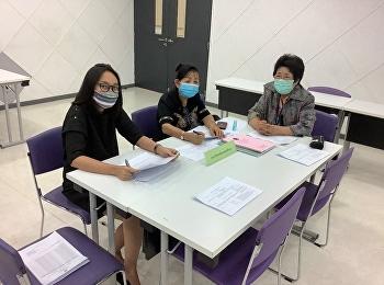การเตรียมรายงานการประกันคุณภาพและ มคอ. 7 สำหรับปีการศึกษา 2562