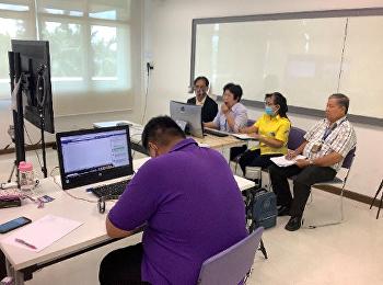 โครงการส่งเสริมครูคณิตศาสตร์เพื่อสร้างบทเรียนออนไลน์